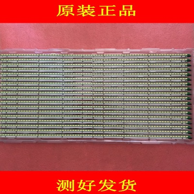 LED Backlight Strip 72 Lamp For Sony KDL-50R550A 6922L-0083A 1173A 1291A LC500EUD FF F3 F1 50