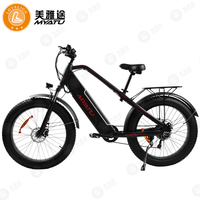 MYATU Shipment from EU factory cheap 20 inch MINI Fold adult electric bike li-ion battery lightweight frame ebike smart ebike