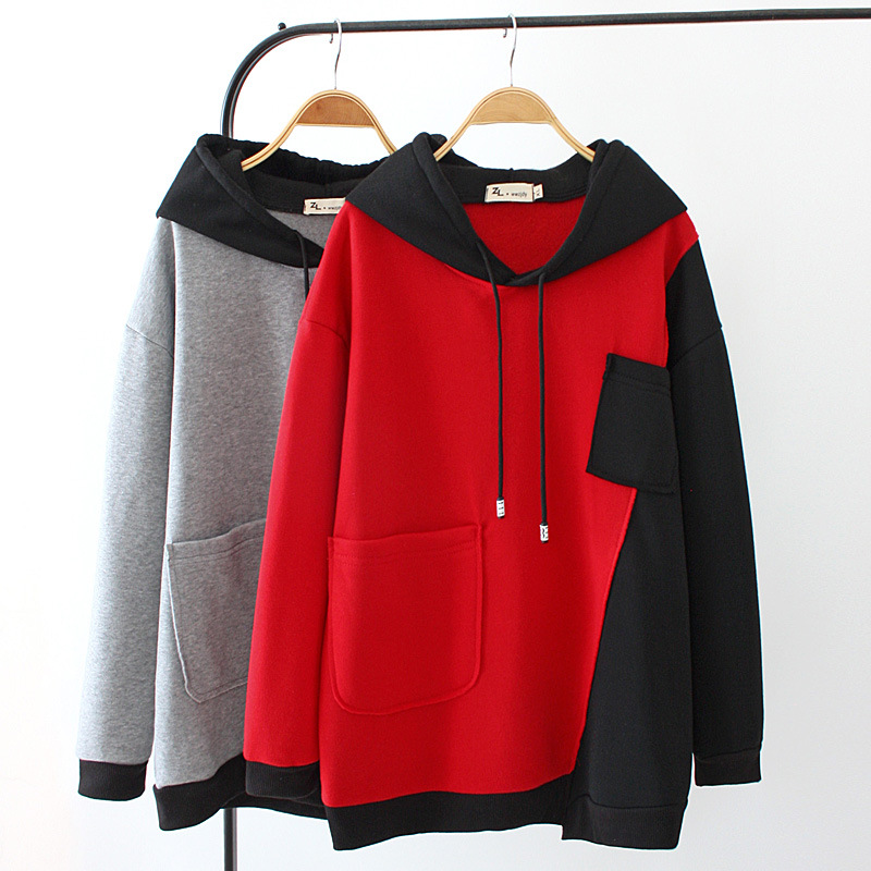 Autumn And Winter Plus Size Women's Hoodie 4XL5XL 6XL 7XL 8XL Bust 134CM Long Sleeve Casual Pocket Hit Color Hoodie