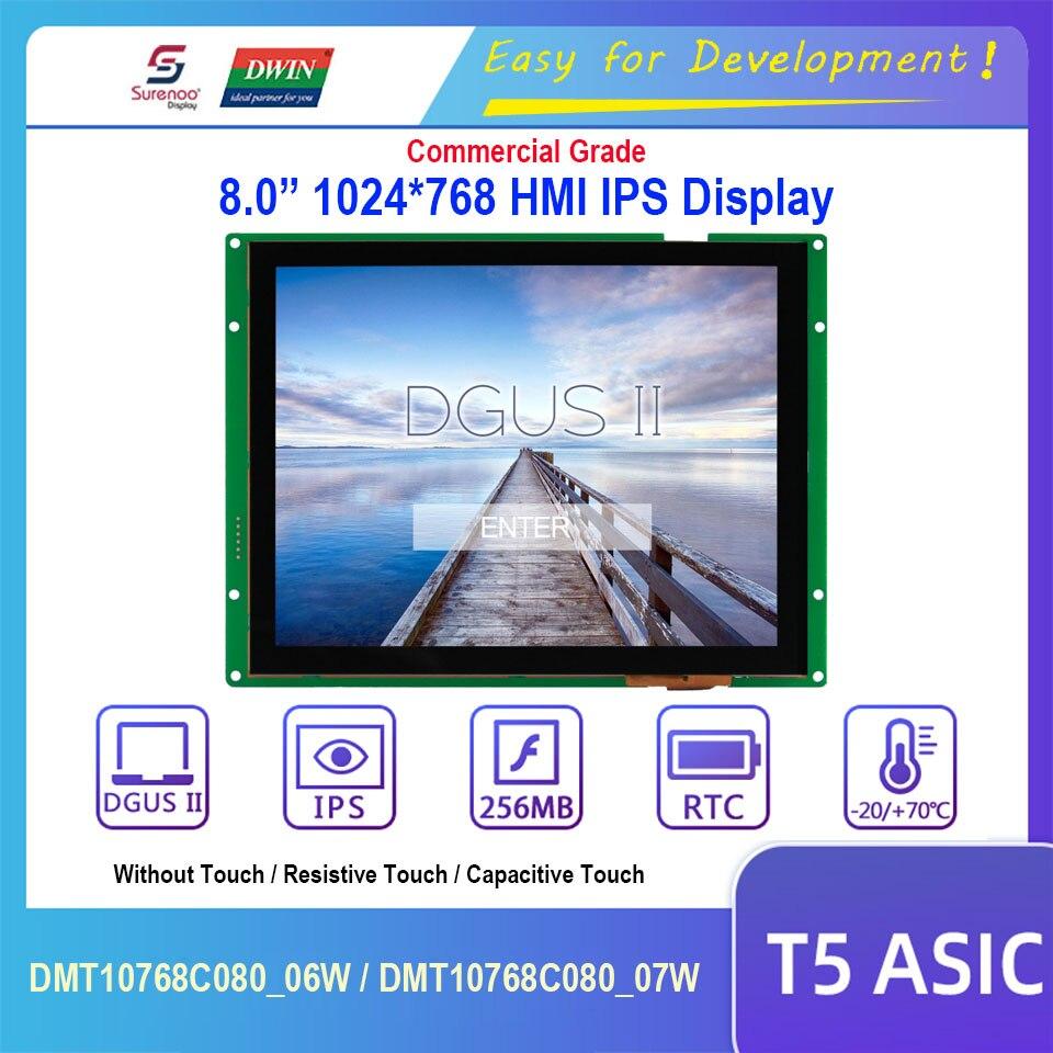 Dwin T5 HMI Display, DMT10768C080_06W DMT10768C080_07W 8.0