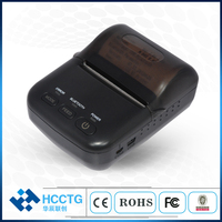 Ultra-light Mini Portable Bluetooth Thermal Mobile Printer HCC-T12