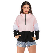 Zipper Sweatshirts Hoodies for Women Long Sleeve Spliced 3 Color Block Womens Sweatshirt Pullover Casual Loose Tops C411