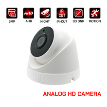 1080P analog hd camera 2MP 4MP 5MP cctv video surveillance security indoor dome ahd camera for home Infrared night vision
