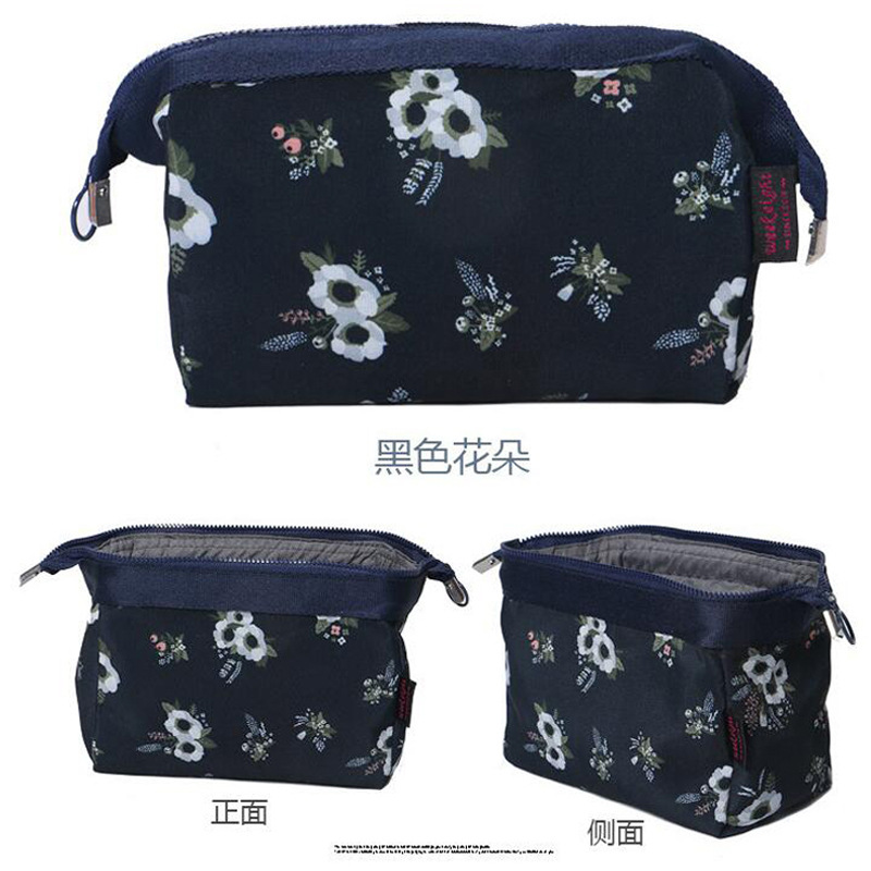 Creative Multi-functional Cosmetic Bag Large Capacity Storage Bag Travel Storage Bag At6330