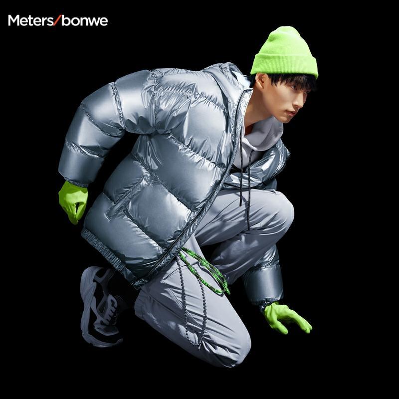 Metersbonwe 2020 Original Down Winter Jackets Windproof Waterproof Stain Proof Warm Down Coat Women Couple Hooded Outerwear