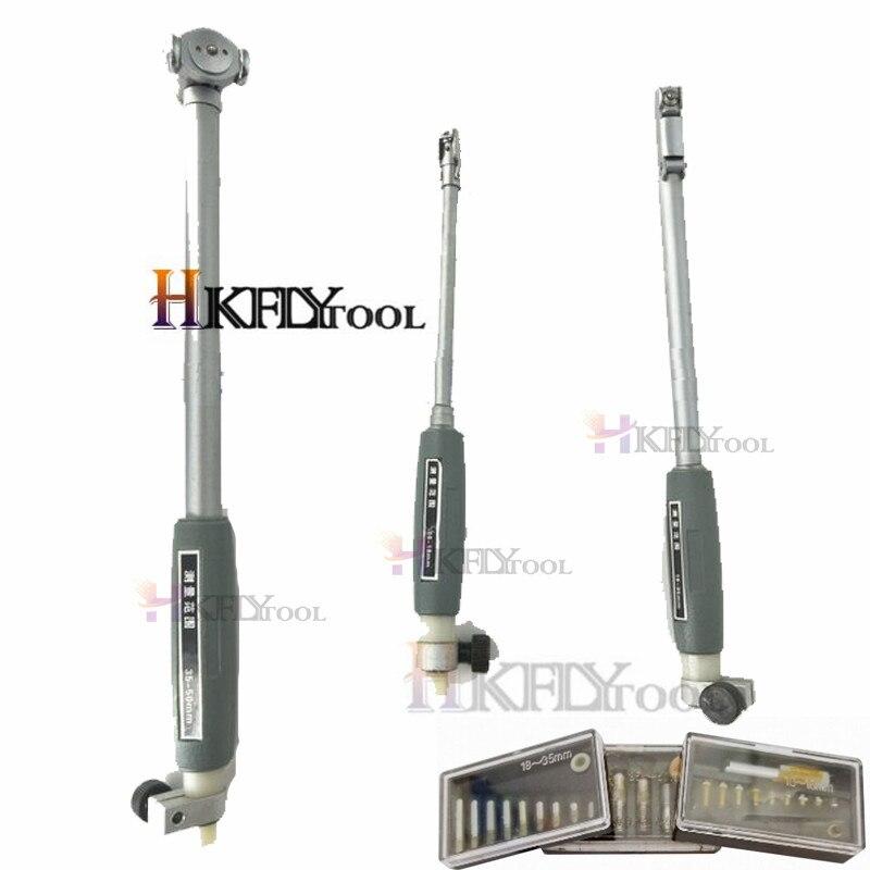 Измерительный стержень с щупом (без индикатора), 10-18 мм, 18-35 мм, 35-50 мм, 50-160 мм