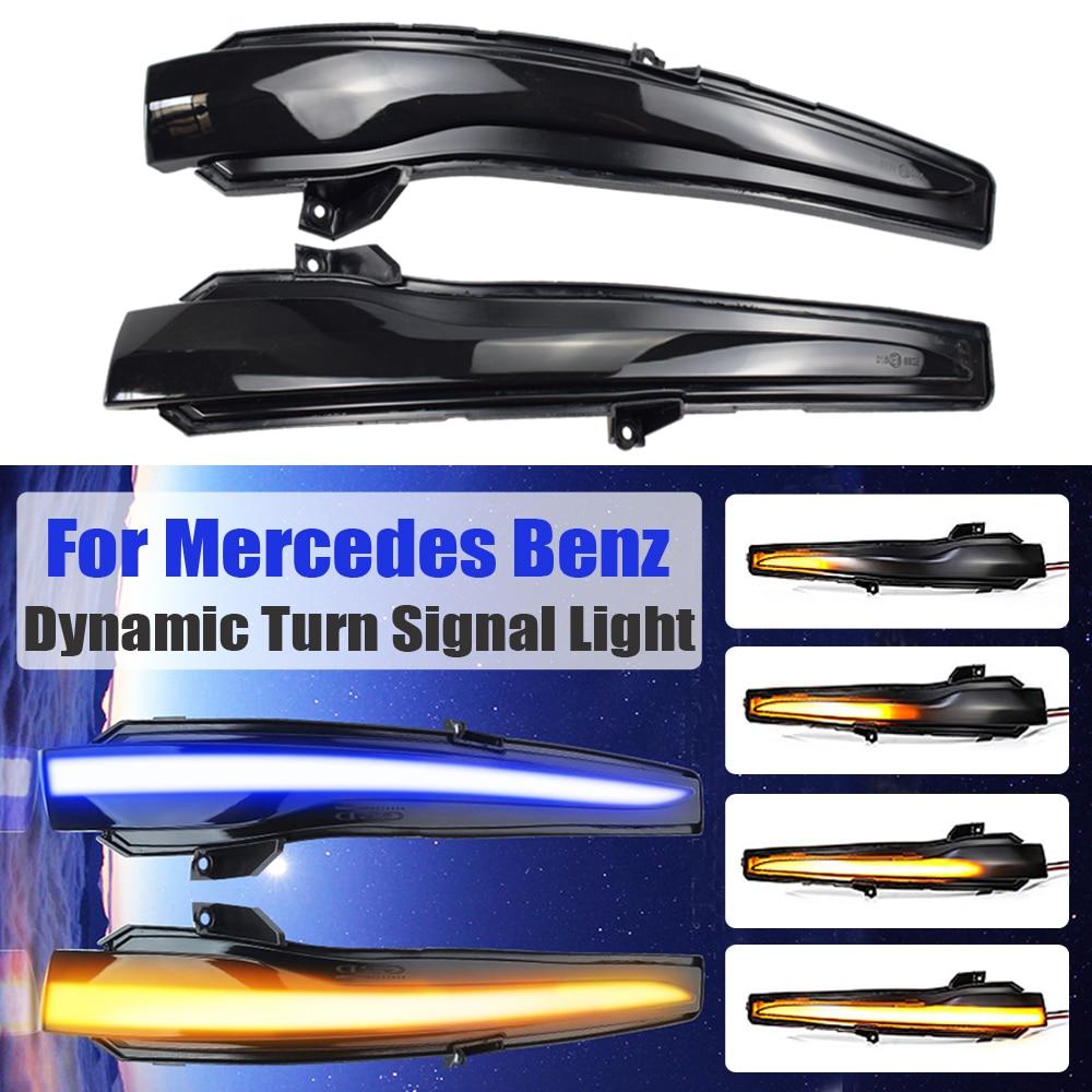 Для Mercedes Benz C, E, S, GLC W205 W213 V класса W447 динамический синий светодиодный поворотник мигалки последовательного боковое зеркало индикатор светил...