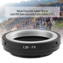 L39-FX Camera Lens Adapter for LEICA M39 Screw Lens to for Fujifilm X-Pro1 Camera Lens Adapter Manual Focus Lens Adapter Ring m39 fx leica m39 lens to fujifilm x pro1 mount adapter black