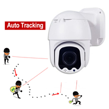 Security Camera HD 1080P PTZ IP IR Outdoor Waterproof Home Surveillance Two Way Audio Auto Tracking CCTV