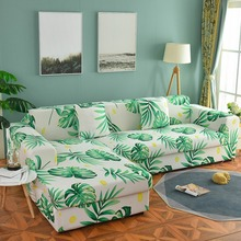 Sectional Sofa Cover Set Geometric Corner Couch Cover Elastic Sofa Cover for Living Room  Chaise Longue Sofa Cover 1/2 Pieces