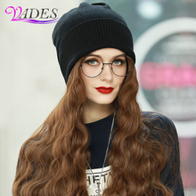 Hat With Long Curly Body Hair Wig Winter Warm Knitted Hat Synthetic Hair Cotton Cap Wig Natural Fake Hair For Women BY047