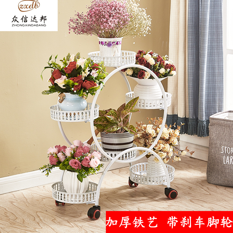 Nordic Plant Rack Balcony Wheeled Shelf Living Room Decoration Metal Stand For Plants Garden Furniture Estante Jardin