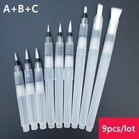 A - B - C   9PCS