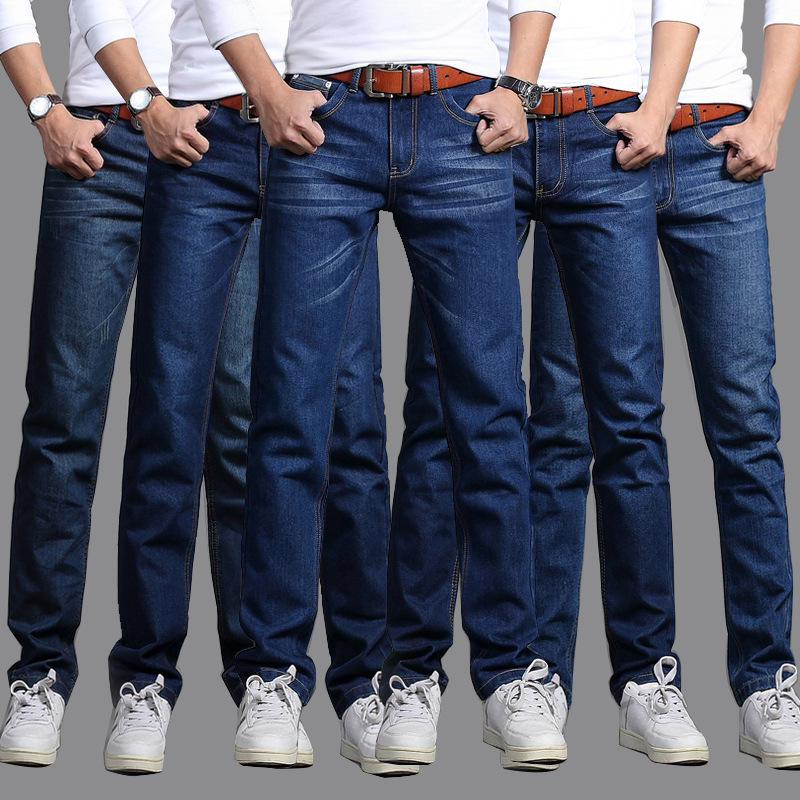 Men Loose Leisure Wear-resisting Jeans Korean-style Trend Skinny Slim Fit Stretch Pants Denim Hip Hop Loose Long Trousers