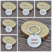 Inspirational Saying Engraved Metal Keychain  Never Give Up Lettering Christmas Gifts for Men Women