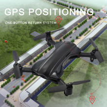 RC quadcopter,GPS folding UAV folding four-axis aircraft 5G real-time image transmission HD aerial model Folding drone USB Toys f15315 hubsan h301s fpv hd aerial photography airplane rtf with gps real time image fixed wing aircraft