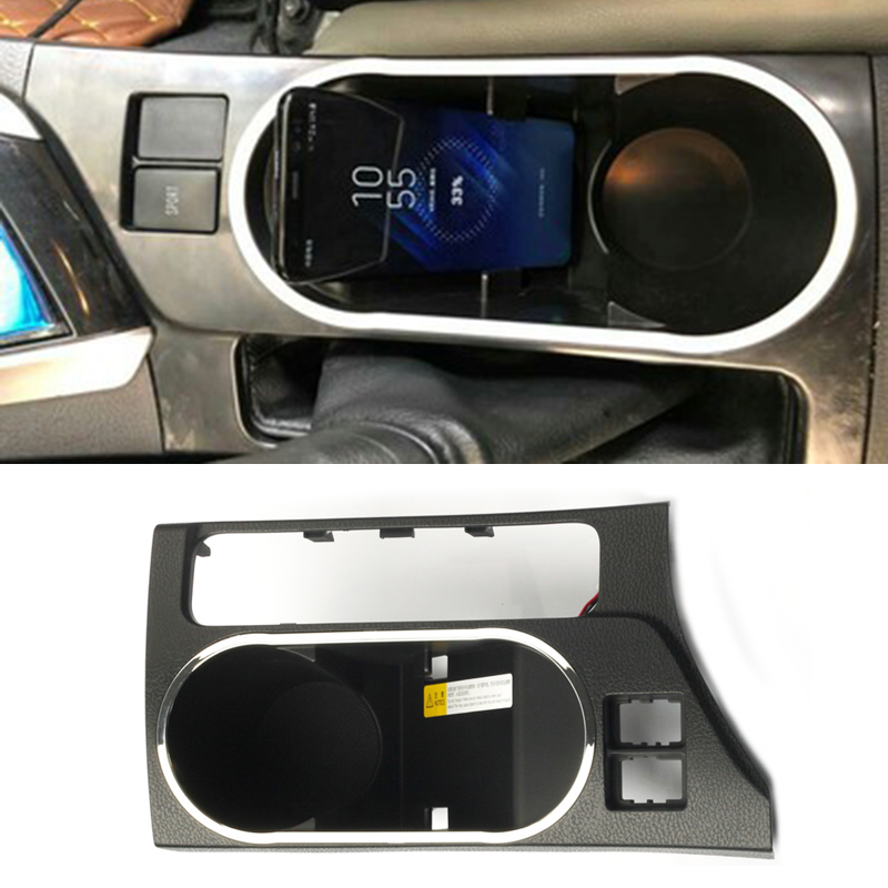 10w Car Qi Wireless Charger Wireless Mobile Charger Fast Charging Car Water Cup Holder Accessories For Toyota Corolla Levin