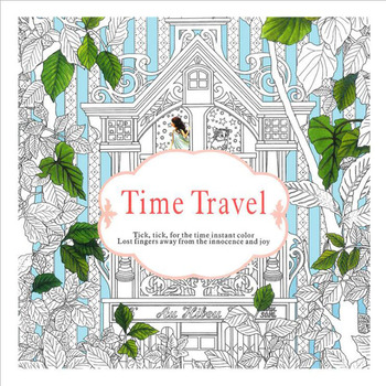 Children'S Stationery 24 Page Time Travel Painting Book Adult Decompression Hand-Painted Graffiti Book Office Supplies 1pc