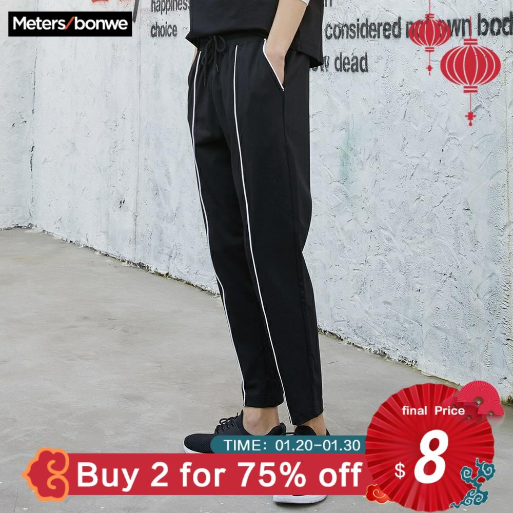 Metersbonwe Men Trend Casual Pants New Trousers Fashion Straight Male Brand Trousers High Quality