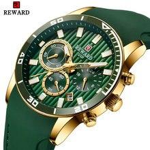 REWARD Top Brand Luxury Quartz Watch Men Three Sub-dial Auto Date Green Silicone