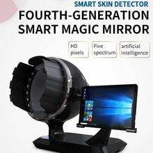 3D Professional Skin checker analyzer machine Digital face problem detector Magic Mirror Beauty Equipment