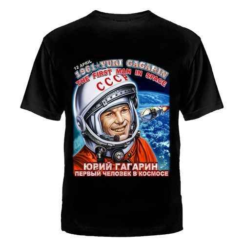 Новинка, брендовая хлопковая футболка с коротким рукавом и изображением Джури Гагарина, Kosmos, русский спутник, русский астронавт, Cccp, Udssr, металлические футболки
