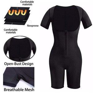 Image 4 - Prenda modeladora de cuerpo completo para mujer, traje de Sauna moldeador de cuerpo, entrenador de cintura, adelgazante, faja de neopreno, levantador de glúteos