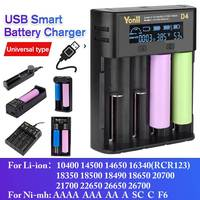 Carregador de bateria de carregamento rápido usb para 1.2 v ni mh 3.6 v 3.7 v li ion aa aaa 18650 21700 26650|Carregadores| |  -