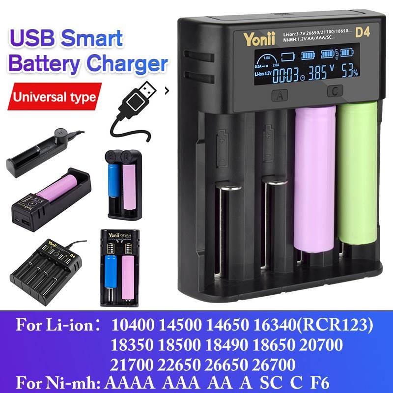 USB Fast Charging Battery Charger For 1.2V Ni-mh 3.6V 3.7V Li-ion AA AAA 18650 21700 26650