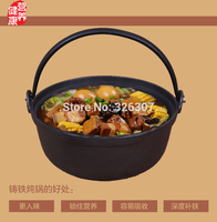Cast iron saucepan old upset pure manual raw iron pan uncoated titanium pot simmering saucepan Japan 24 cm