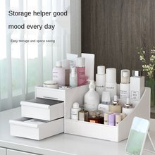 Desk Organizer Plastic Makeup Storage Box For Stationary Storage Large Capacity Drawer Sundries Organizer Office Accessories