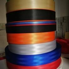 13 Colors 30 Meters Car Seat Belt Webbing Universal Car Personalized Modification Seat Belt Webbing Car Accessories
