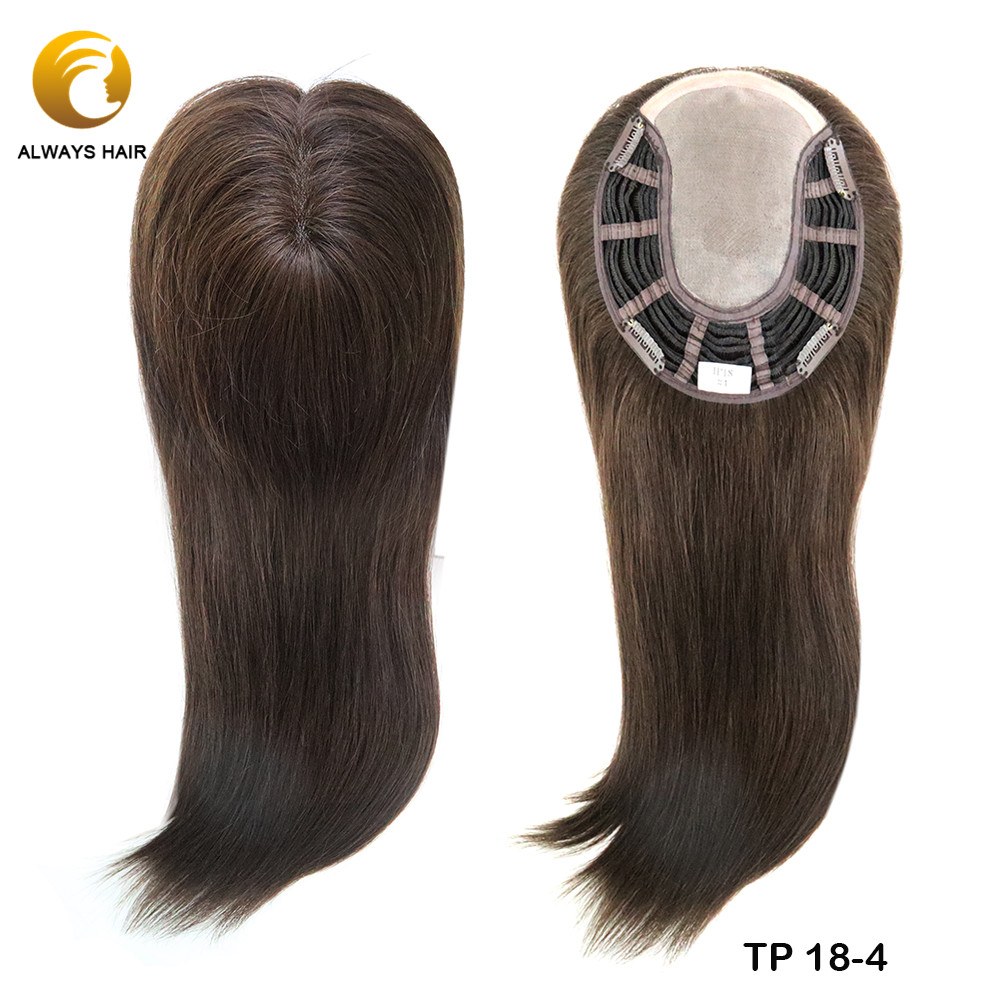 "Alwayshair TP18 14"" Mono Top Wig Topper For Women Straight Human Hair Women Toupee Clip In Toppers 120% Density Hair Pieces Hot"