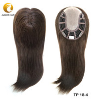 Alwayshair TP18 14 Mono top Wig Topper for Women Straight Human Hair Women Toupee Clip in Toppers 120% Density Hair Pieces Hot