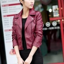 Весенняя одежда, стиль, корейский стиль, отложной воротник, Женская куртка из искусственной кожи, большой размер, локомотив, женская кожаная куртка, пальто