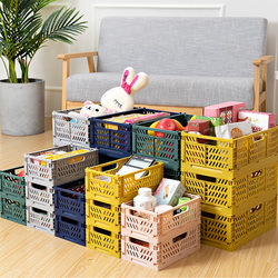 DFU Folding Collapsible Storage Crate Box Stackable Home Kitchen Warehouse Baskets Desktop Cosmetic Sundries Fruit Toys Food Bin