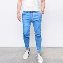 2019 New Jeans Men Classical Jean High Quality Straight Leg Male Casual Pants Plus Size Cotton Denim Trousers(China)