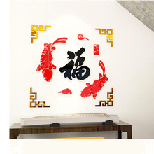 Pegatinas de pared acrílicas Happy Good fortune estilo chino marco dorado pez 3d pegatinas de pared mural artístico para el hogar Decoración