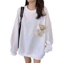 Пуловер для женщин корейский стиль свободный милый медведь Длинный