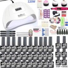 Набор для ногтей 120 Вт УФ светодиодный светильник Сушилка, а так же 30/20/10 цветов набор гель-лаков для ногтей, набор инструментов для ногтей Гель-лак для маникюра Набор инструментов