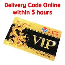 WUXINJI حساب على الانترنت VIP رمز التخطيطي الرسم البياني البرمجيات وو شين جي رمز التنشيط على الانترنت آيفون أندرويد مخطط الدائرة
