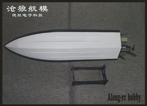 Image 3 - Volantex 800 مللي متر RC قارب ناقلات SR80 38mph عالية قارب سباق السيارات لفة العودة وظيفة ABS البلاستيك بدن 798 4 PNP أو ARTR RTR مجموعة