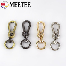 2Pcs Tail Ring O Spring Metal Buckle Keychain Dog Collar Webbing Trigger Snap Hook DIY Bag Strap Swivel Lobster Clasp Connector 1 pc carbon fiber car interior trim control panel stickers for audi q5 10 17
