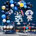 Набор гирлянд на воздушные шары в космическом стиле, украшения для первого дня рождения и вечеривечерние
