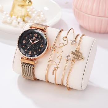 5pc/set Luxury Brand Women Watches Starry Sky Magnet Watch Buckle Fashion Bracelet Wristwatch Roman Numeral Simple Clock Gift