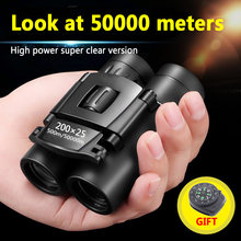 Mini taşınabilir Zoom HD 50000M teleskop dürbün güçlü 200x25 katlanır uzun menzilli düşük ışık gece görüş profesyonel