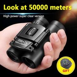 Mini Portable Zoom HD 50000M Telescope Binoculars Powerful 200x25 Folding Long Range Low Light Night Vision Professional