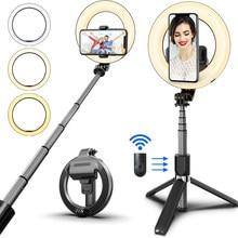 Inalámbrica Bluetooth Selfie Stick plegable de mano remoto trípode con obturador con 5 pulgadas LED anillo. Fotografía, luz, para Android IOS