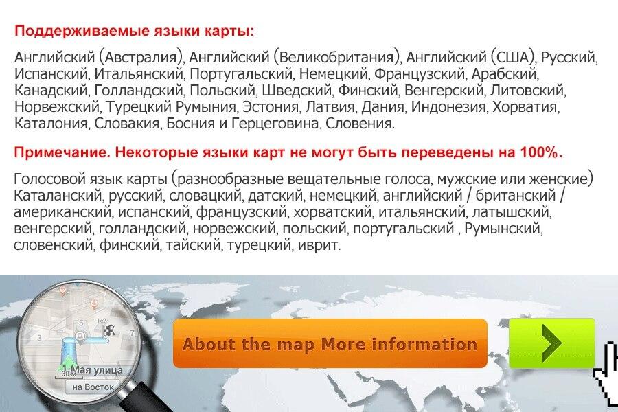 Junsun 7 дюймов HD gps-навигации автомобильный FM 8 ГБ / 800 мГц карта бесплатное обновление россия навител системный блок навигатор автомобильный