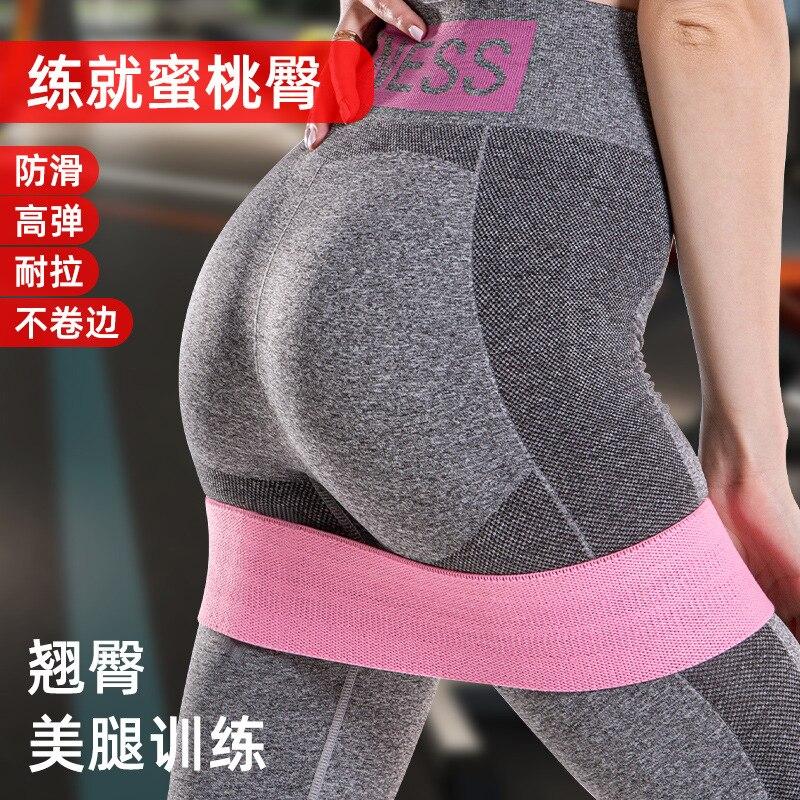 3 poziom taśmy oporowe 3-sztuka zestaw Fitness opaski gumowe Expander elastyczna opaska do ćwiczeń opaski elastyczne sprzęt do ćwiczeń